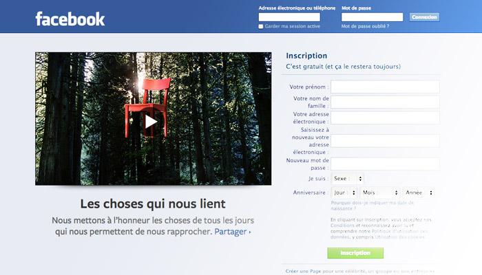 Facebook va modifier sa politique de vie privée