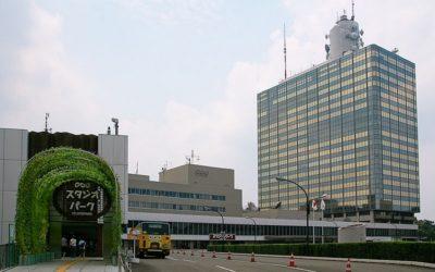 Audiovisuel : le Japon mise sur la redevance
