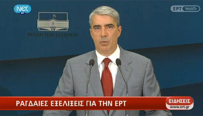La télé publique grecque cesse brutalement d'émettre