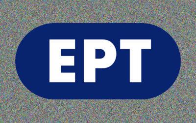 La télévision publique grecque sauvée ?