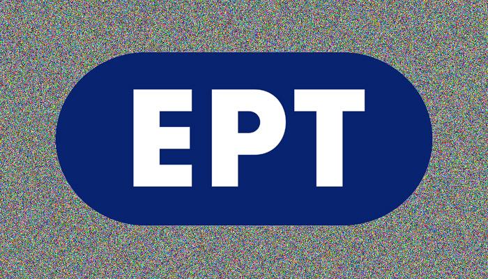 La télévision publique grecque renoue avec le direct