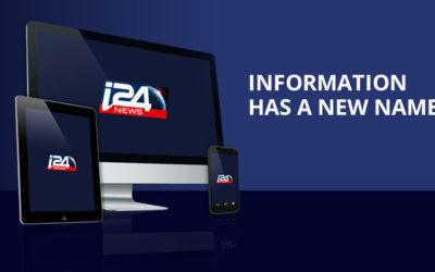 Israël lance sa chaîne d'information internationale