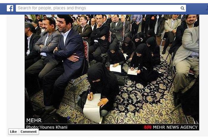 Iran : il manque des chaises !