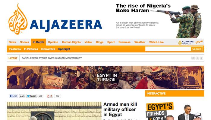 Al-Jazeera attaque les autorités égyptiennes en justice