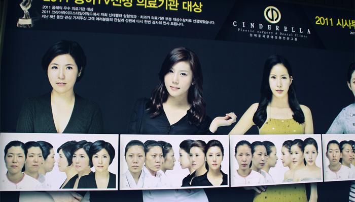 Mépris, mensonge, truquage… ou le journalisme français vu par une sud-coréenne
