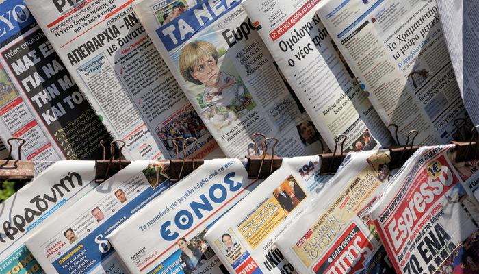 La Grèce privée de presse étrangère