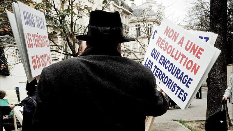 Des journalistes chassés d'une manifestation pro-israélienne