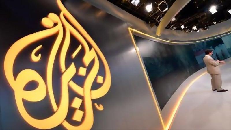Le présentateur d'Al-Jazeera arrêté à Berlin a été libéré