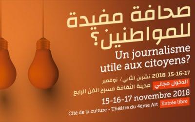 Premières Assises du journalisme de Tunis, 15/17 novembre 2018